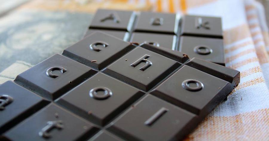 Askinosie Chocolate Bar Springfield, MO