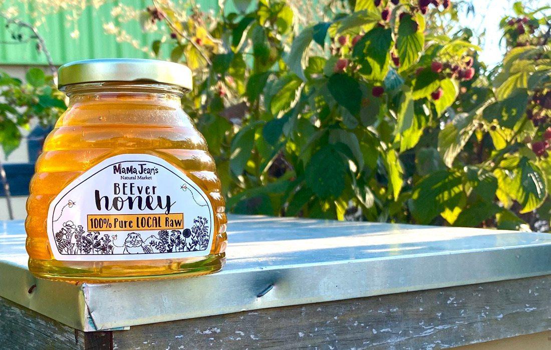 MaMa Jean's local honey photo