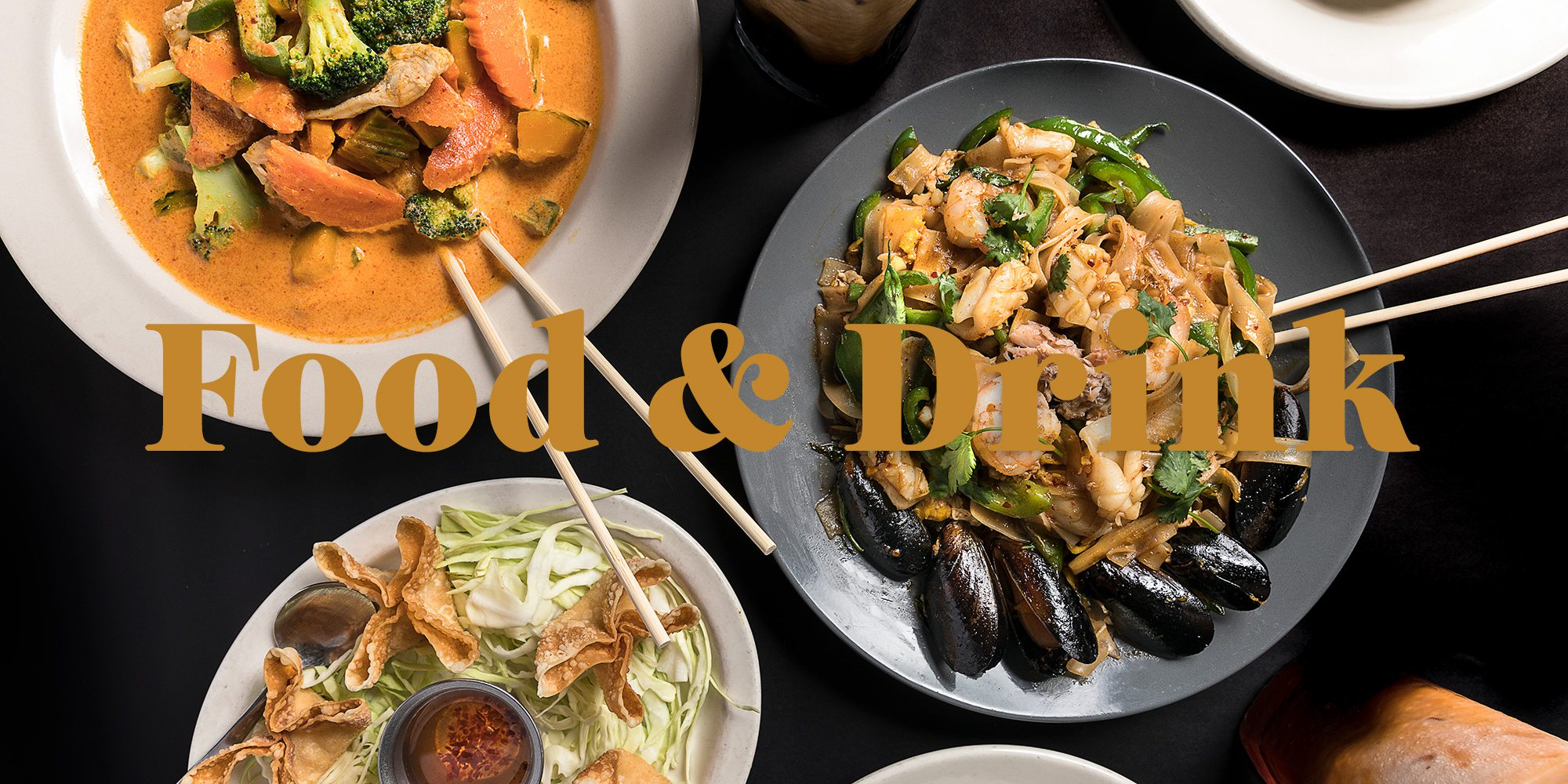 Rama Thai Café, Springfield, MO